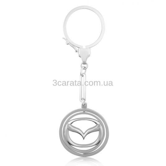 Серебряный брелок к машине «Mazda»