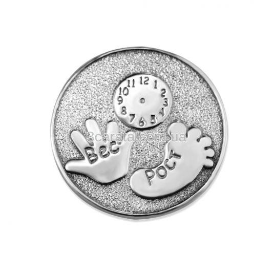 Серебряная медаль на рождение ребенка «Наш малыш»