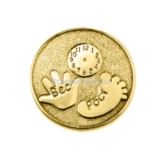 Золотая медаль на рождение ребенка «Наш малыш»
