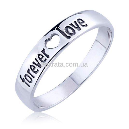 Золотое кольцо с гравировкой «Forever Love»
