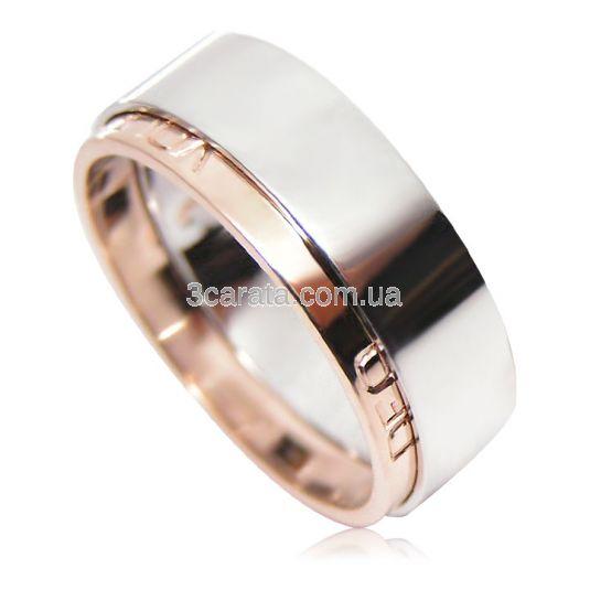 Обручальное кольцо из двух колец «Двойное»
