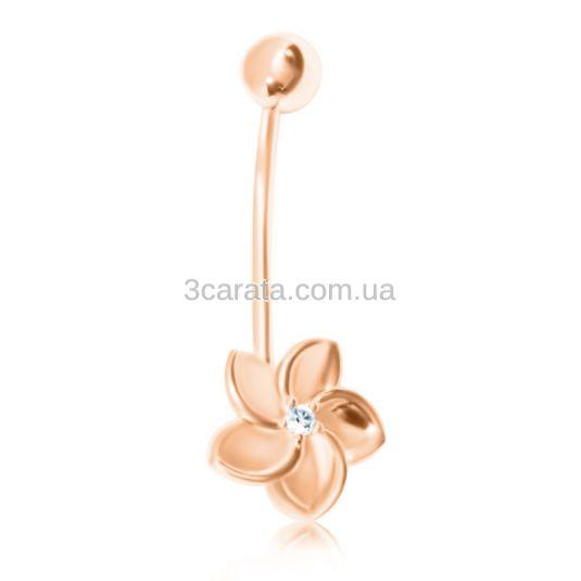 Золотой пирсинг цветочек c бриллиантом «Гаваи»