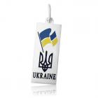 Серебряный кулон-брелок «Україна»