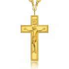 Хрест протоієрейский