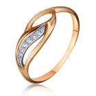 Золотое кольцо с куб.цирконием