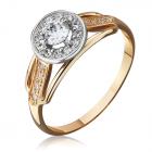 Недорогое красивое кольцо с фианитами
