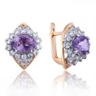 Золоті сережки з аметистом і цирконієм «Belleza»