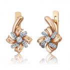 Золоті сережки з діамантами «Marcella»