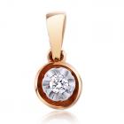 Золотий кулон з діамантом «Космічні спалахи»
