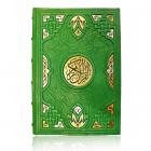 Коран в переводе Османова