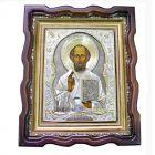 Икона из серебра «Святой Николай»