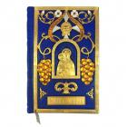 Инкрустированная книга с янтарем «Молитвослов»