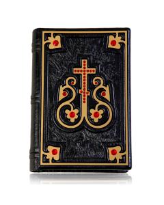 Інкрустована біблія з кристалами міні