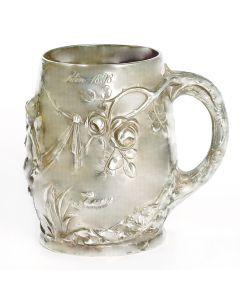 Срібний кухоль «Гойдалки»
