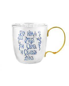 Серебряная кружка для святой воды с молитвой и позолотой