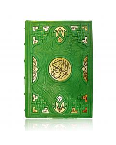 Коран в перекладі Османова
