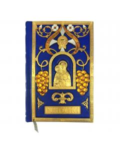 Інкрустована книга «Молитвослов»