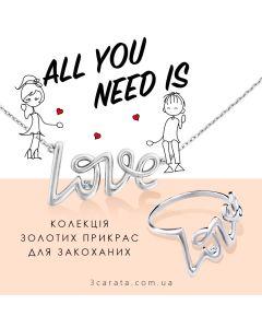 Золотой набор с бриллиантом и словом «Love»