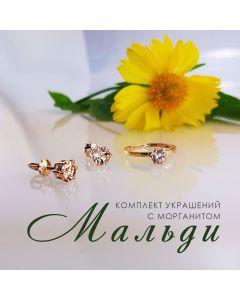 Золотой гарнитур с морганитом «Мальди»