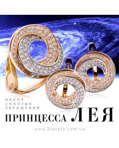 Гарнитур золотых украшений с камнями Сваровски «Принцесса Лея»