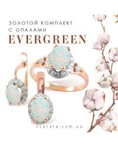 Золотий гарнітур з опалами «Evergreen»