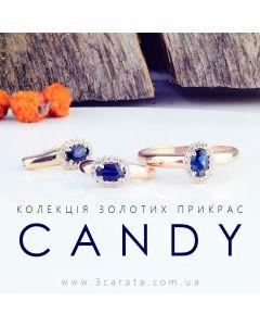 Гарнитур золотых украшений с сапфирами «Candy»
