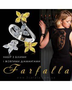 Золотий набір з білими і жовтими діамантами «Farfalla»