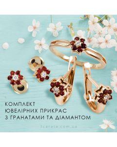 Золотой набор с гранатами и бриллиантами «Моника»