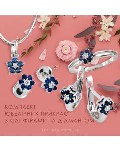 Золотой набор с сапфирами и бриллиантами «Моника»
