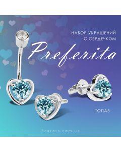 Золотой гарнитур с топазами «Preferita»