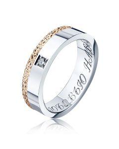 """Обручальное кольцо """"С любовью на веки"""""""