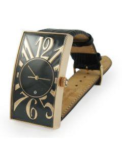 "Золотые часы ""Яппи"""