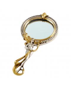 Серебряное зеркало «Ты прекрасна...»