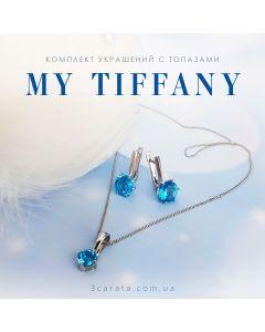 Золотий набір з великими топазами «My Tiffany»