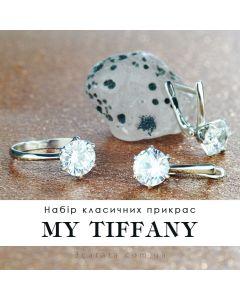 Золотой набор с большими фианитами «My Tiffany»