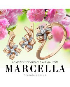 Золотий комплект з діамантами «Marcella»