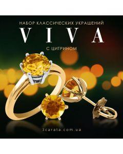 Золотой набор с цитрином «VIVA»