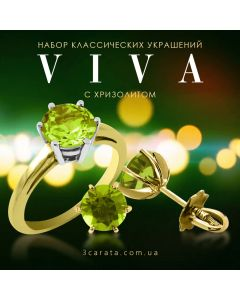 Золотой набор с хризолитами «VIVA»