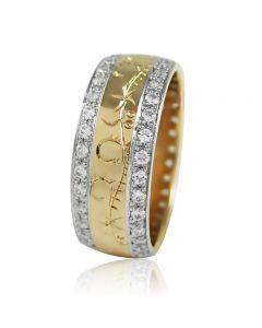 """Золотое обручальное кольцо с цирконами """"Небо в алмазах-II"""""""