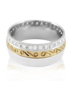 """Золотое обручальное кольцо с цирконами """"Руны"""""""