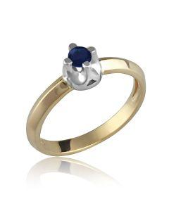 Золоте кольцо для заручин з сапфіром 0.08 Ct «Софі»