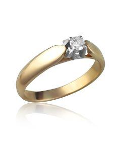 Золотое кольцо на помолвку «Луиза»
