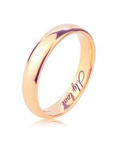 Классическое свадебное кольцо без камней «Fedelta»