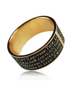 Купить золотое кольцо спаси и сохрани золото