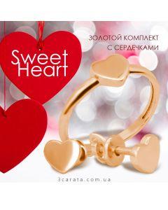 Золотой комплект с сердечками «San Valentin»