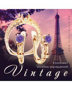 Комплект золотих прикрас з аметистами «Vintage»