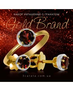 Золотой набор с гранатами «Gold Brand»