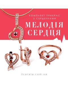 Золотой комплект с гранатом «Мелодия сердца»