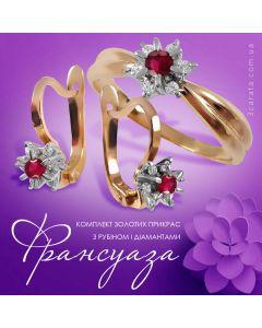 Золотой комплект с рубином и бриллиантами «Франсуаза»