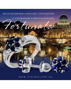 """Ексклюзивний комплект прикрас сапфірами і діамантами """"Fortunata»"""